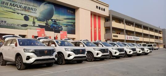 首批荣威RX5 eMAX防疫车交付郑州疾控中心