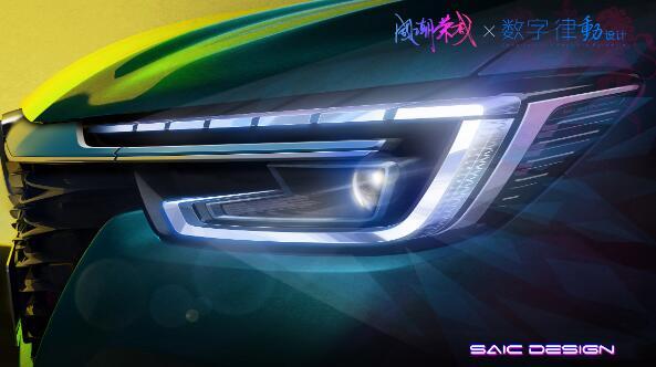 2020年最能代表新国潮的车长这样!荣威RX5 PLUS前脸官图曝光!
