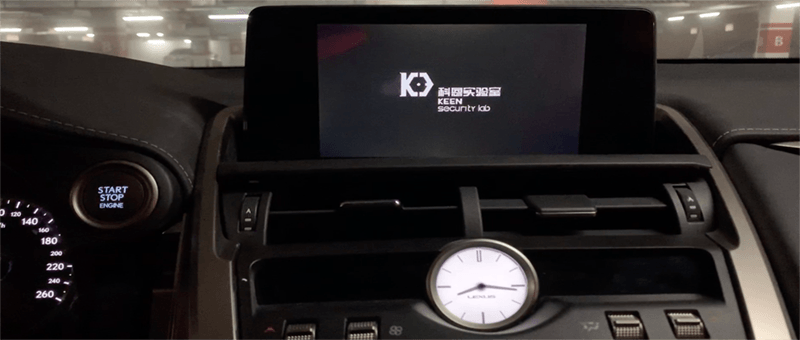 丰田合作腾讯科恩实验室 发现特定车型信息娱乐系统存漏洞