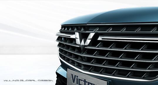 如鹰击长空般霸气!五菱全球银标首款新车渲染图曝光