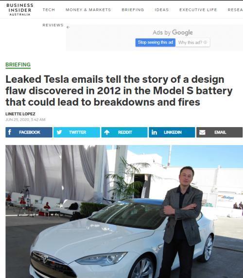 特斯拉隐瞒电池冷却缺陷8年?外媒曝光特斯拉邮件