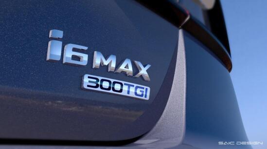 智能加持、外观大气,新狮标首款轿车命名荣威i6 MAX!