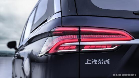 高度还原概念车设计,荣威全新MPV局部图曝光,命名荣威iMAX8!