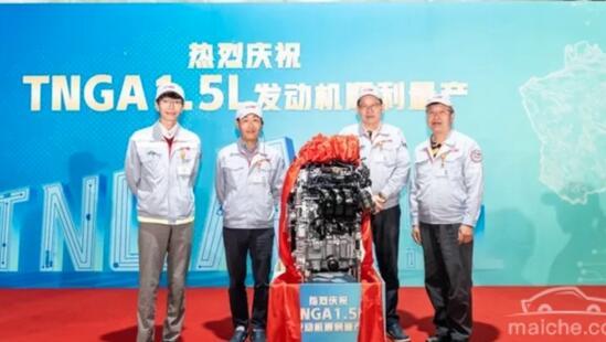 雷凌将率先进行搭载 广汽丰田正式量产1.5L三缸发动机